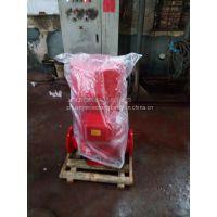 75KW消火栓泵型号XBD12.7/30G-L价格优惠(带3CF认证)。