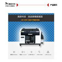 朗迈小型A4UV平板手机壳工艺礼品打印机
