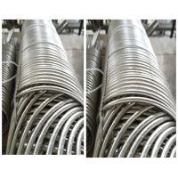 瀚尊蒸汽冷凝器化工气液分离冷凝器-不锈钢材质