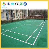 益阳学校运动场地面工程|赫山体育公园塑胶篮球场施工标准