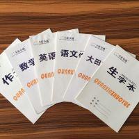 卓越小學生1-6年級作業本16K語文方格作文本數學筆記本批發
