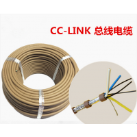CC-LINK三菱PLC伺服专用通讯电缆,CCNC-SB110H 3*0.5mm2