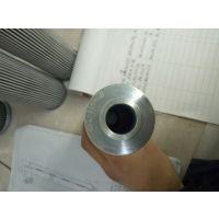 RFL-110*5H高压油站滤芯,液压过滤器油滤芯
