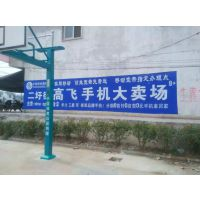 沭阳县尤大墙体广告公司户外广告发布