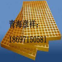 供西宁玻璃钢格栅板和青海玻璃钢格栅供应商