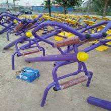 厂家直销学校体育器材加盟销售,户外单人健骑机正品,规格型号