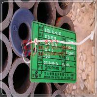 无锡主营宝钢15CrMoG无缝管15CrMoG锅炉钢管现货