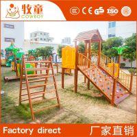 幼儿园大型木质攀爬架钻洞组合定制户外体能训练爬网游乐玩具直销