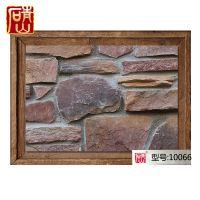 人造石别墅外墙砖欧式仿古砖防水背景墙砖园林10066