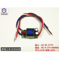 高PF 7w8w9w10w12w 600ma 3-5串x3并w隔离球泡筒灯LED恒流驱动内置电源