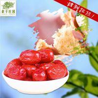 稷山板枣干果营养丰富绿色纯天然一级红枣干枣 煮粥泡水 山西特产