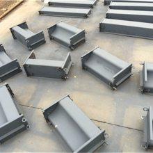 河北飞皇路牙石钢模具,高温压铸、不变形