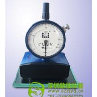 CMMY丝网张力计 cmmy国产网版钢网张力计 专利申请 原装正品