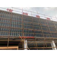 广东4S店铝板装饰-广汽传祺外墙冲孔铝单板厂家直销