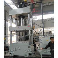 厂家直销400吨四柱液压机 大台面数控油压机 smc成型液压机