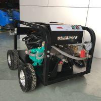 威海管道疏通机冷凝器水垢冲洗机铸件高压清洗机