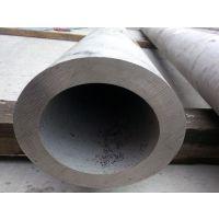 310S不锈钢管厚壁管