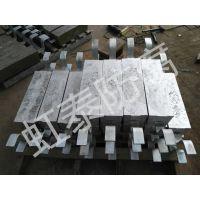 虹泰防腐供应GB/T4948-2002钢桩码头用铝合金牺牲阳极 铝阳极