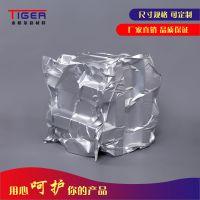 昆山铝箔袋 聚酯切片铝箔吨袋 真空袋泰格尔厂家