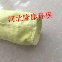 玻纤除尘布袋复合高温布袋-隆康环保