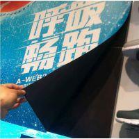 珠海磁性贴广告力奇喷绘磁吸贴磁性广告材料成广告牌宠儿