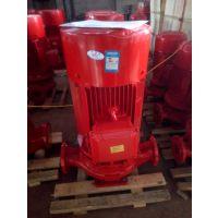 萍乡市消防泵生产厂家XBD3/20-HL室内消火栓泵流量扬程计算XBD4/20-HL