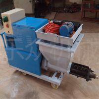 水泥砂浆喷涂机价格全自动高效河北乐众机械货到付款
