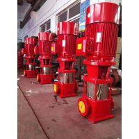 无锡市消防泵价格XBD9.8/15-80*7消火栓 喷淋泵 稳压设备 控制柜