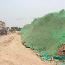 施工盖土网 1.5针绿色盖土网 遮阳网行情