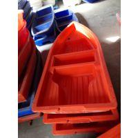 辽宁3.1米冲锋舟 大连塑料渔船 PE牛筋料 双层加厚 水上养殖垂钓游玩船 捕鱼船