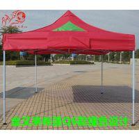 金又来帐篷定制 3x3折叠帐篷户外促销展览推广遮阳防水四角伞厂家