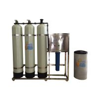 北京玻璃水生产设备厂家供应