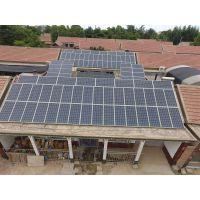 光伏发电加盟代理太阳能发电设备