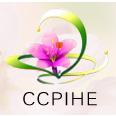 2017中国(郑州)国际花卉园艺展览会