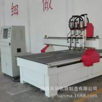 厂家现货6090小型广告雕刻机 广告发光字制作 专业木门雕刻机
