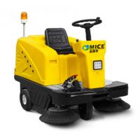 MC-C200工业型扫地机