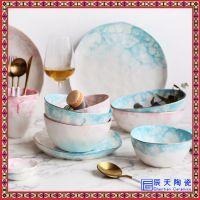 陶瓷碗家用日式和风餐具饭碗面碗吃饭碗 红蓝渐变碗套装
