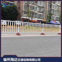 城市道路隔离护栏海达福州厂家批发供应