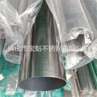 供应304不锈钢圆管9.5*2.5mm价格多少