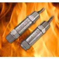 供应原装进口美国AST防爆压力变送器AST4600,用于石油,气体压缩机等行业