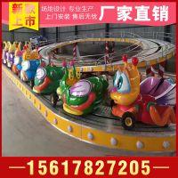 郑州奥维厂家定制新款儿童爬山车20座迷你穿梭户外公园景区广场游乐场设备