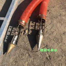 小型软管吸粮机厂家直销 电动软管管上料送料机