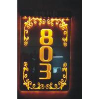 酒店宾馆亚克力电子门牌 透明变色水晶 显示房号 LED发光