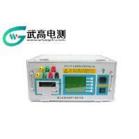 武汉武高电测WZRS-20A型直流电阻快速测试仪