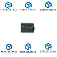 TI专营TPA3116音频放大器TPA3116D2DADR大功率D类50W汽车功放板IC