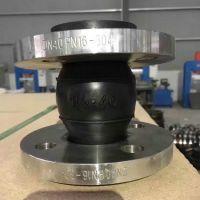 衬四氟防腐JGD型可曲挠橡胶软接头制作价格 国安管道可曲挠橡胶软连接价格