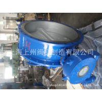 厂家生产提供上海上州 衬氟常温蝶阀 涡轮对夹蝶阀