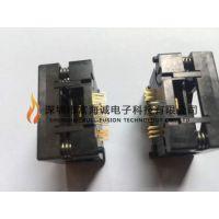 WELLS-CTI IC插座 790-42032-101 QFN32PIN 0.5mm 间距 弹压式