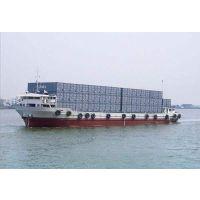 山东济南到福建厦门海运公司有那些