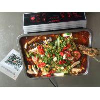 盐城哪里可以学烧烤和烤鱼,推荐苏州四海小吃培训